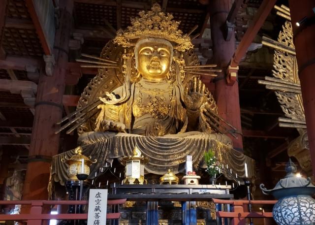 虚空蔵菩薩(奈良 華厳宗大本山 東大寺大仏殿)