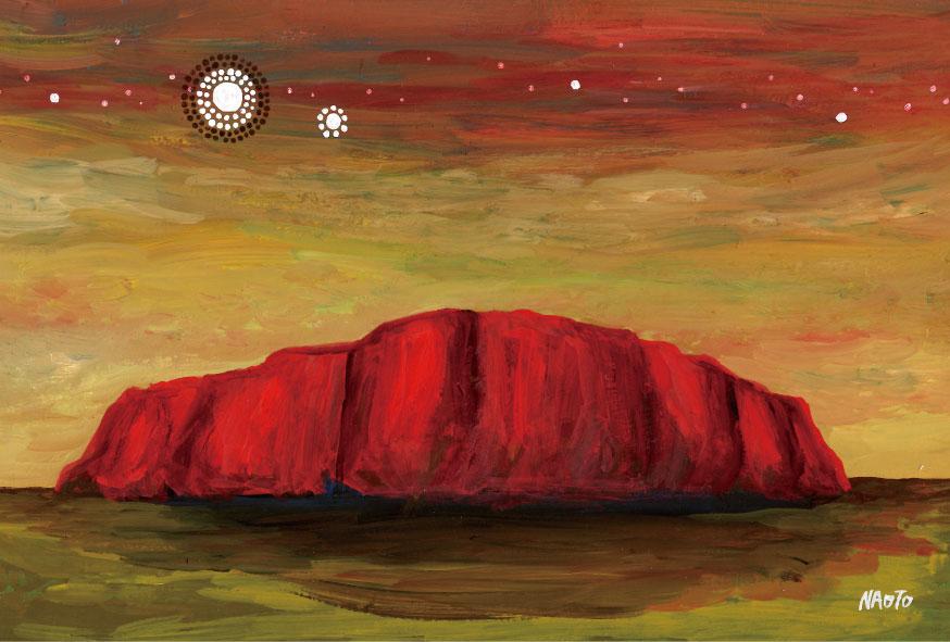 エアーズロックのアクリル画
